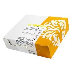 Kit Teste Urease com 50 unidades Inocatech